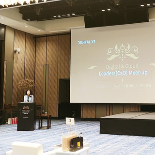 Digital X Cloud Leaders Meet-up