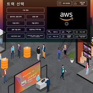 AWS Summit Online Seoul 2020