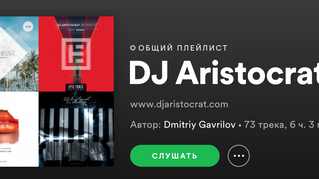 DJ Aristocrat's Spotify playlist