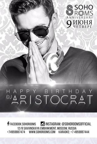 9 июня DJ Aristocrat Birthday Party в Soho Rooms!