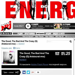 TOP 30 on Radio NRJ