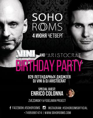 DJ VINI & DJ ARISTOCRAT BIRTHDAY PARTY!