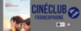 2020 02 Horizontal CINECLUB.png