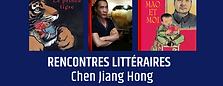 Affiche Chen Jiang Hong - Seattle 6-7 ja