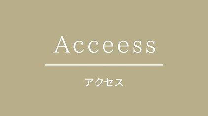 access_bnr.jpg