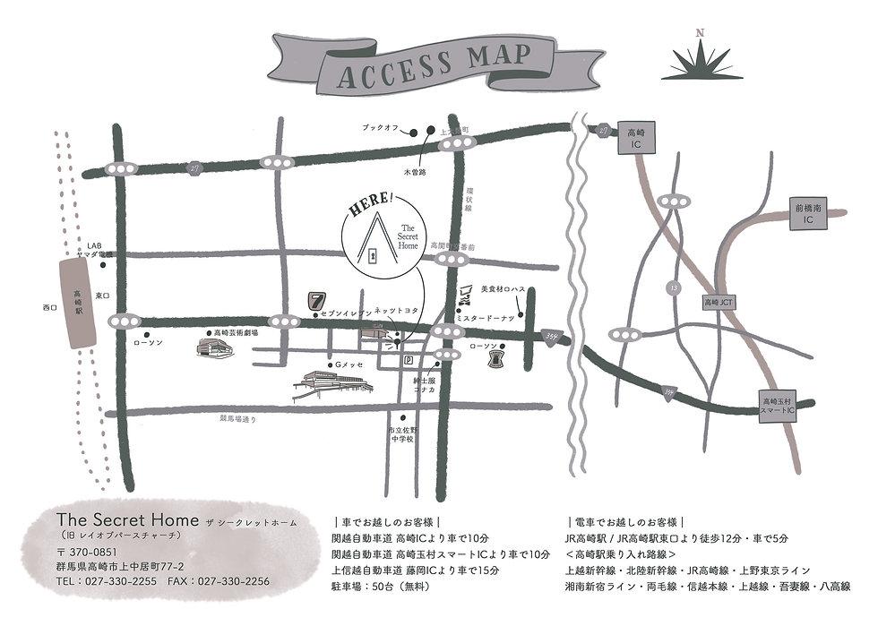 190708 株式会社SALLY様 マップEPSデータ.jpg