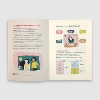 Study in Canada Guidebook
