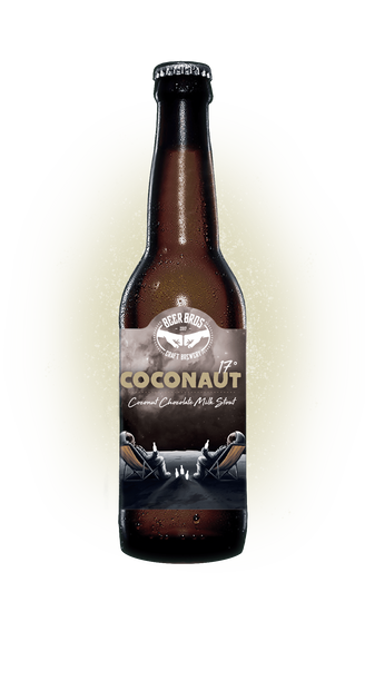coconaut small active-min.png