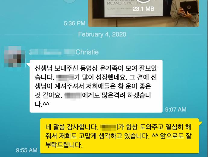 예빈_어머니후기.png