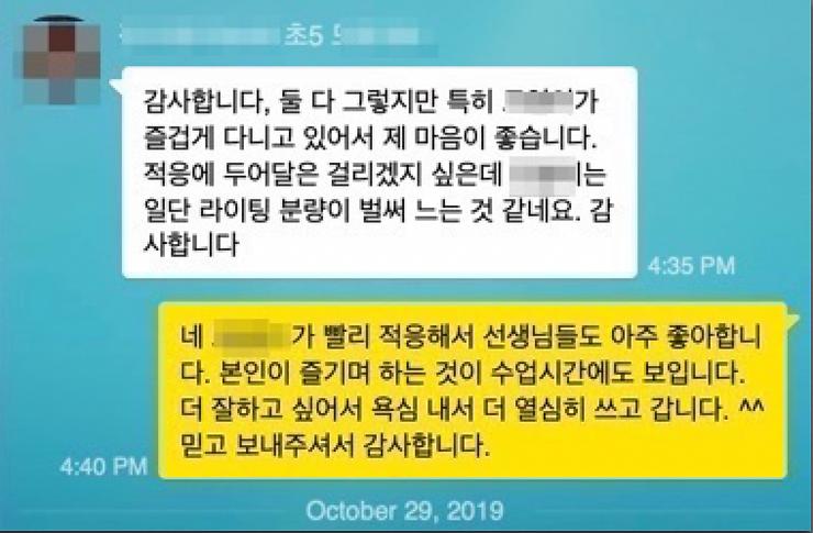 도엽_후기.png