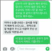 선우_후기.png