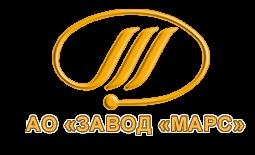 "Акционерное общество ""Завод ""Марс"""