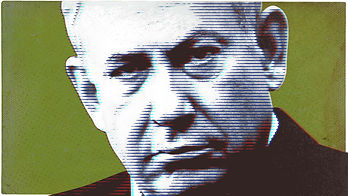 180214-zilber-netanyahu-indictment-hero_