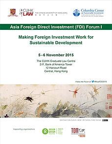 Section5_Asia FDI Forum I.jpg