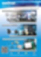 sonitron_catalogue_cover_2014.jpg