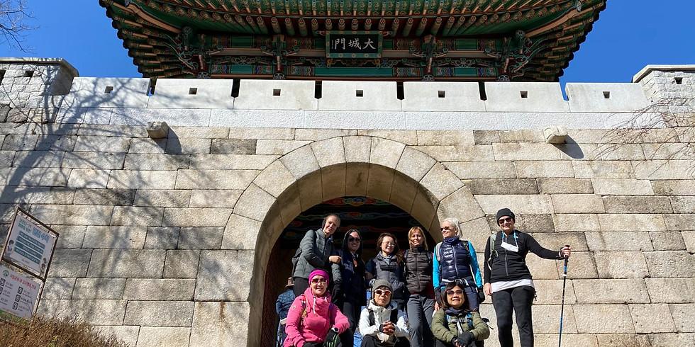 WALKIE TALKIE HIKE, Inwangsan Mountain Trail, Seoul City Wall