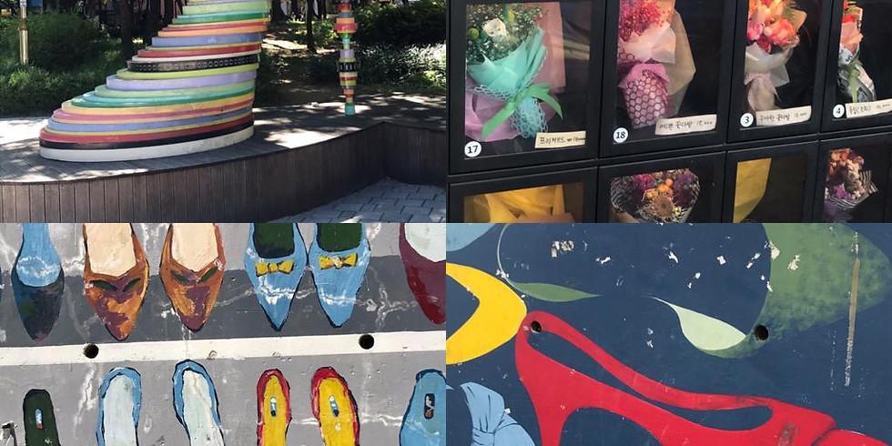 Seongsu's Café Scene – Discover a Neighbourhood - Thurs 17 June 2021