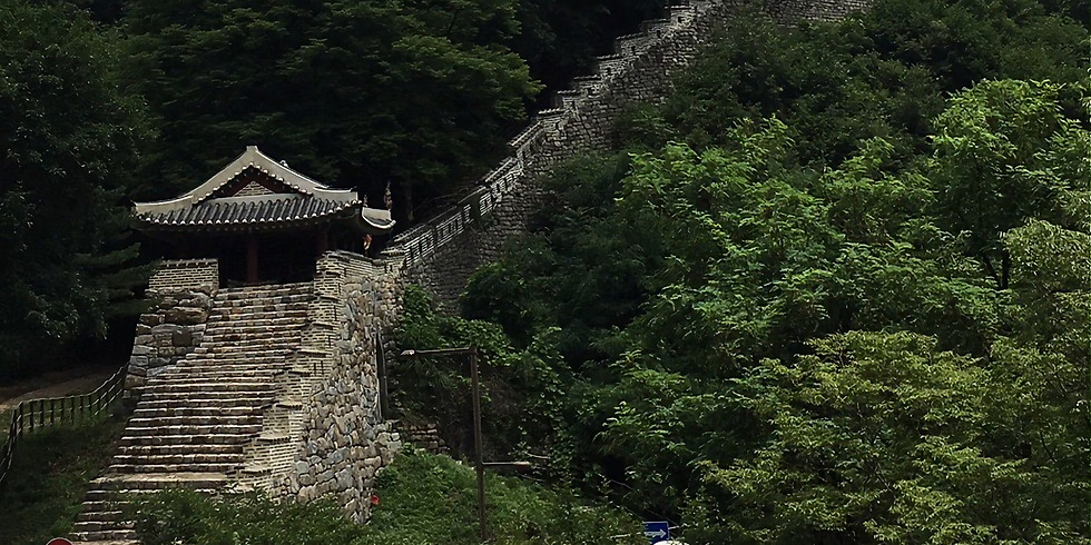 CANCELLED-WALKIE TALKIE-Mt Namhansanseong