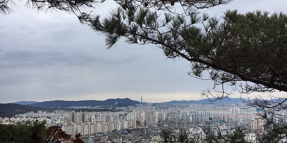 EVENT CANCELLED. WALKIE TALKIE-Mt Suraksan, Seoul Trail, section 1, part 1.