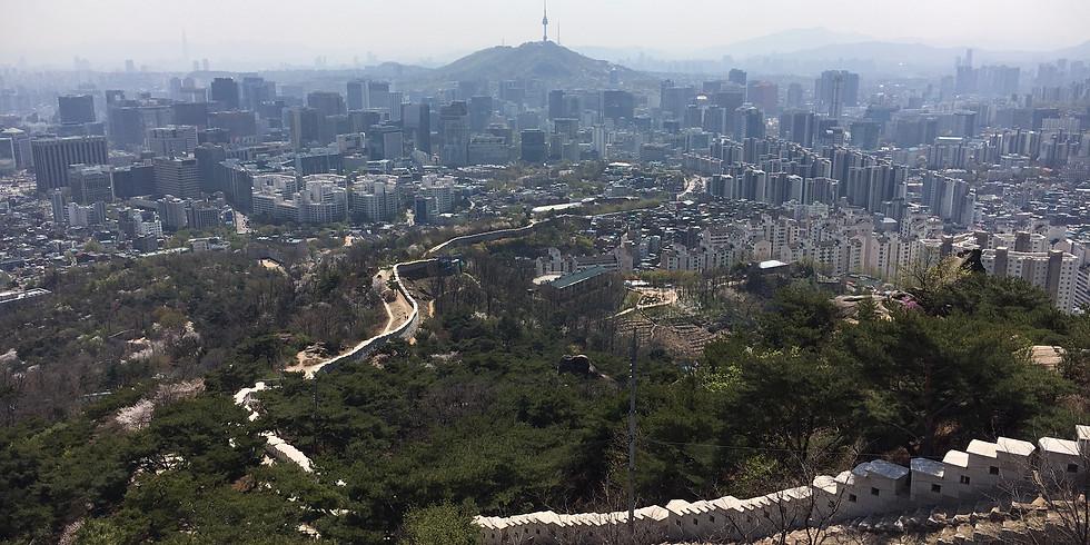EVENT CANCELLED-WALKIE TALKIE-Mt Inwangsan, Seoul City Wall Trail.