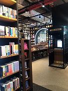Arc N Book Lotte World Mall 2.jpeg