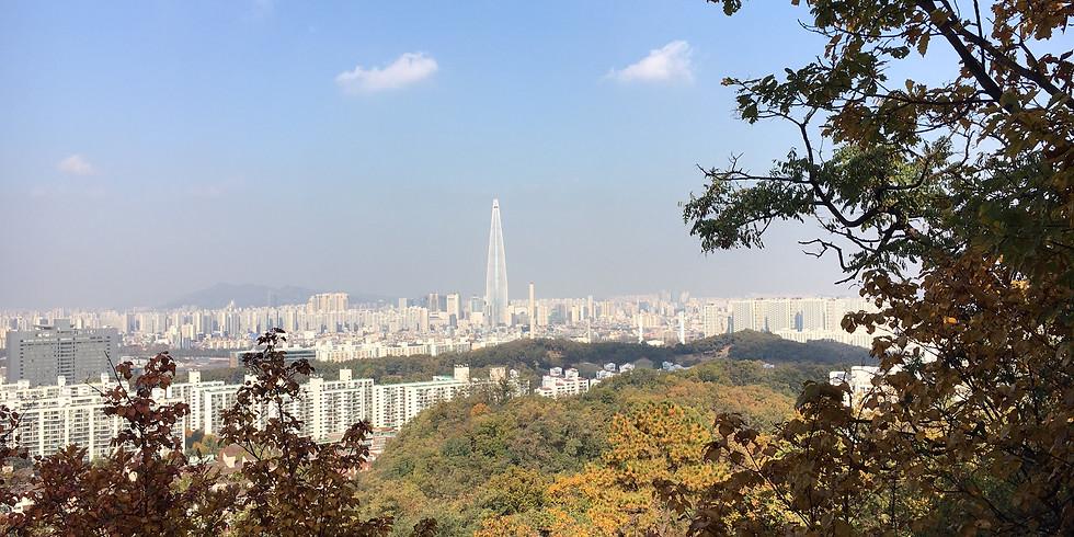WALKIE TALKIE-Mt Daemosan, Seoul Trail, section 4, part 1. Time: 9.15-13.30 (Members free, non-Members 10,000 KRW