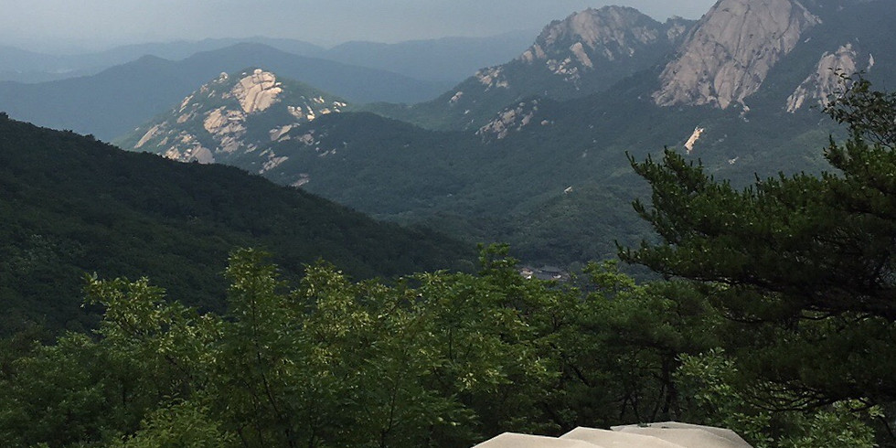 CANCELLED - WALKIE TALKIE-Mt Bohyeonbong, Bukhansan National Park.