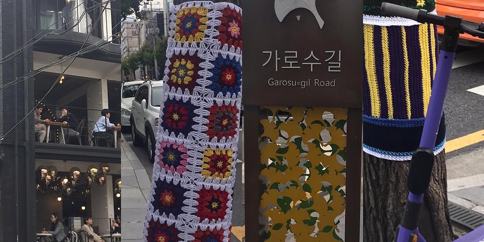 Visit Garousugil in Gangnam