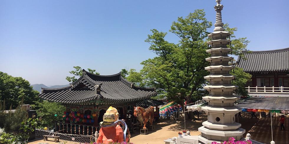 EVENT CANCELLED. WALKIE TALKIE-Mt Gwanaksan, Seoul Trail, section 5, part 2
