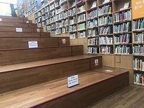 Library 5.jpeg