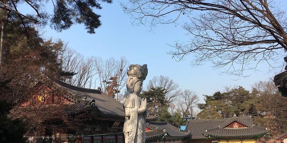 WALKIE TALKIE-Mt Gwanaksan, Seoul Trail, section 5, part 1. Time: 10.00-12.30. Members free, non-members 10,000 KRW.