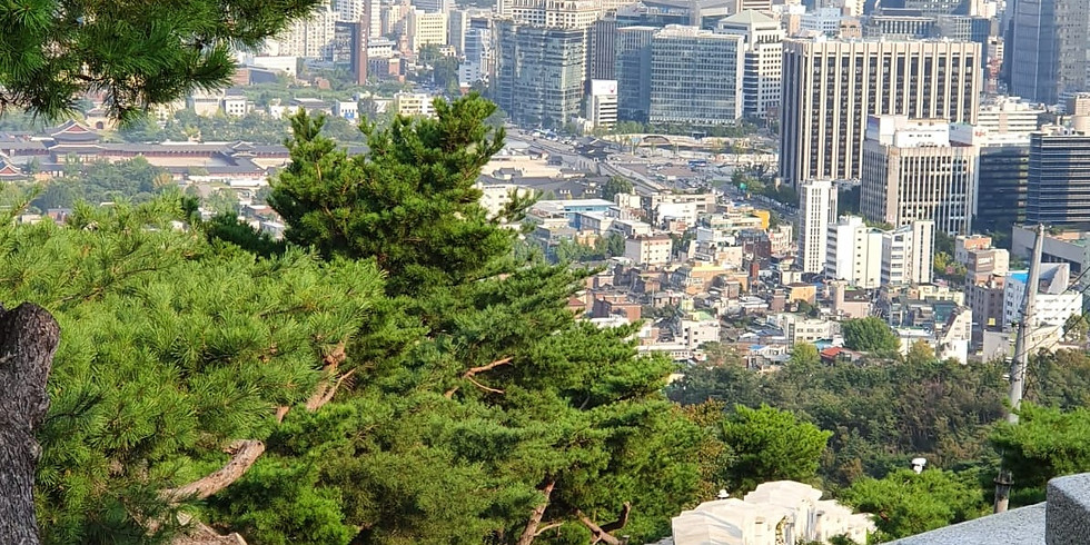 WALKIE TALKIE HIKE, Mount Inwang-san, Seoul City Wall and alternative route. Wed 14 Oct 2020