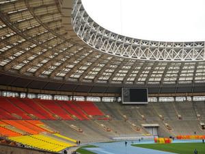 Проект реконструкции стадиона «Лужники»