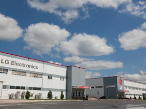 LG Electronics RUS (50,000м2)