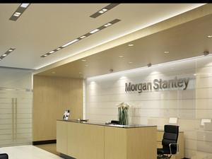 Отделка офиса Morgan Stanley, Северная башня, г. Москва