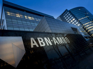 Отделка офиса ABN Amro, Новосущевский Бизнес-центр