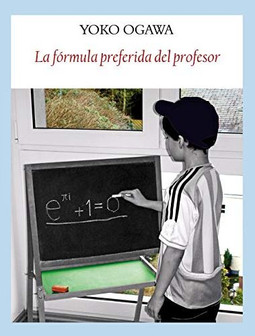 la formula preferida del profesor.JPG