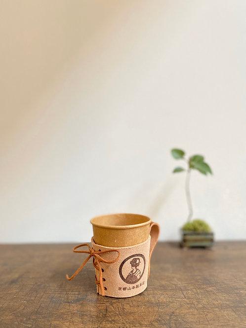 トコ革 カップスリーブ 薄茶