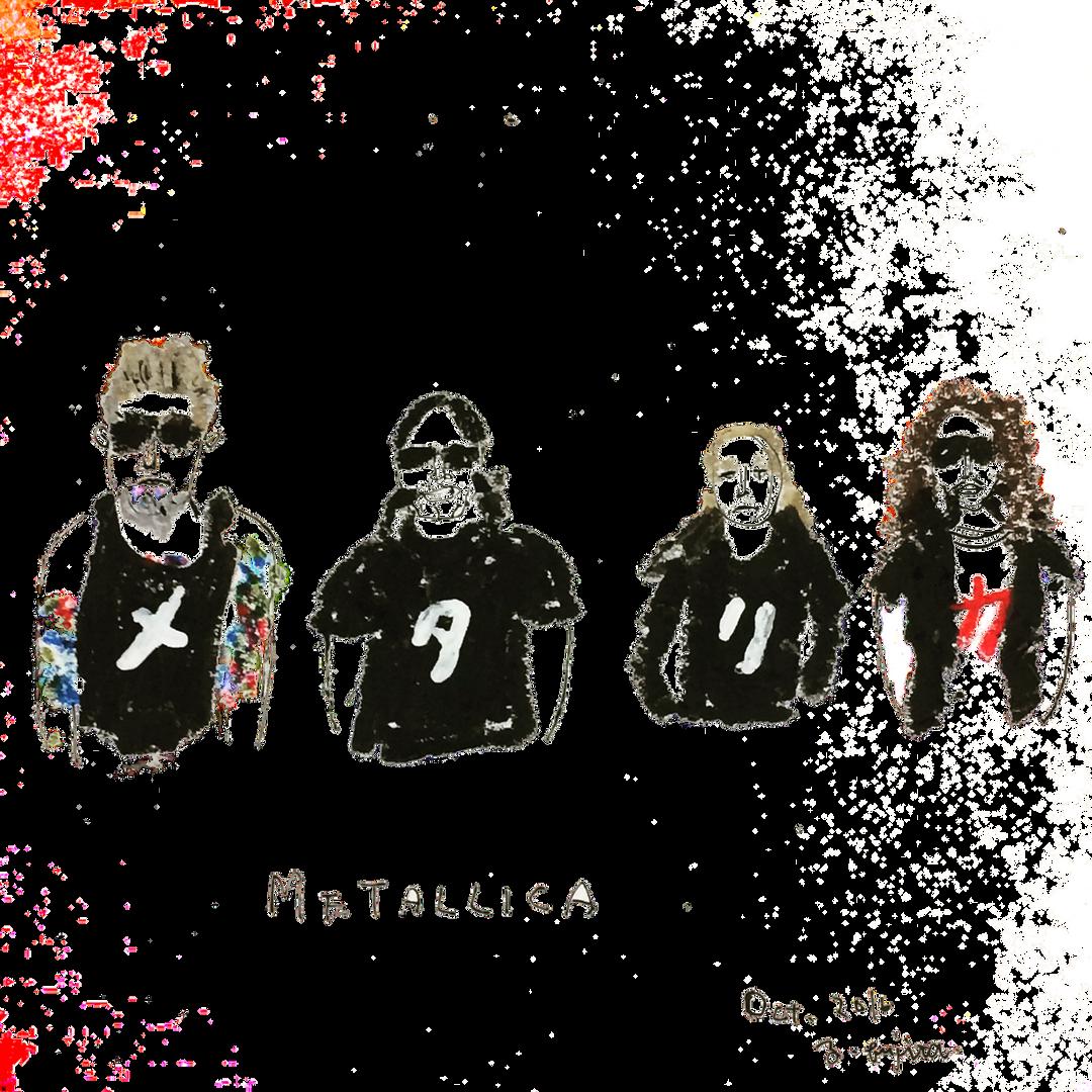 「METALLICA」(2016)