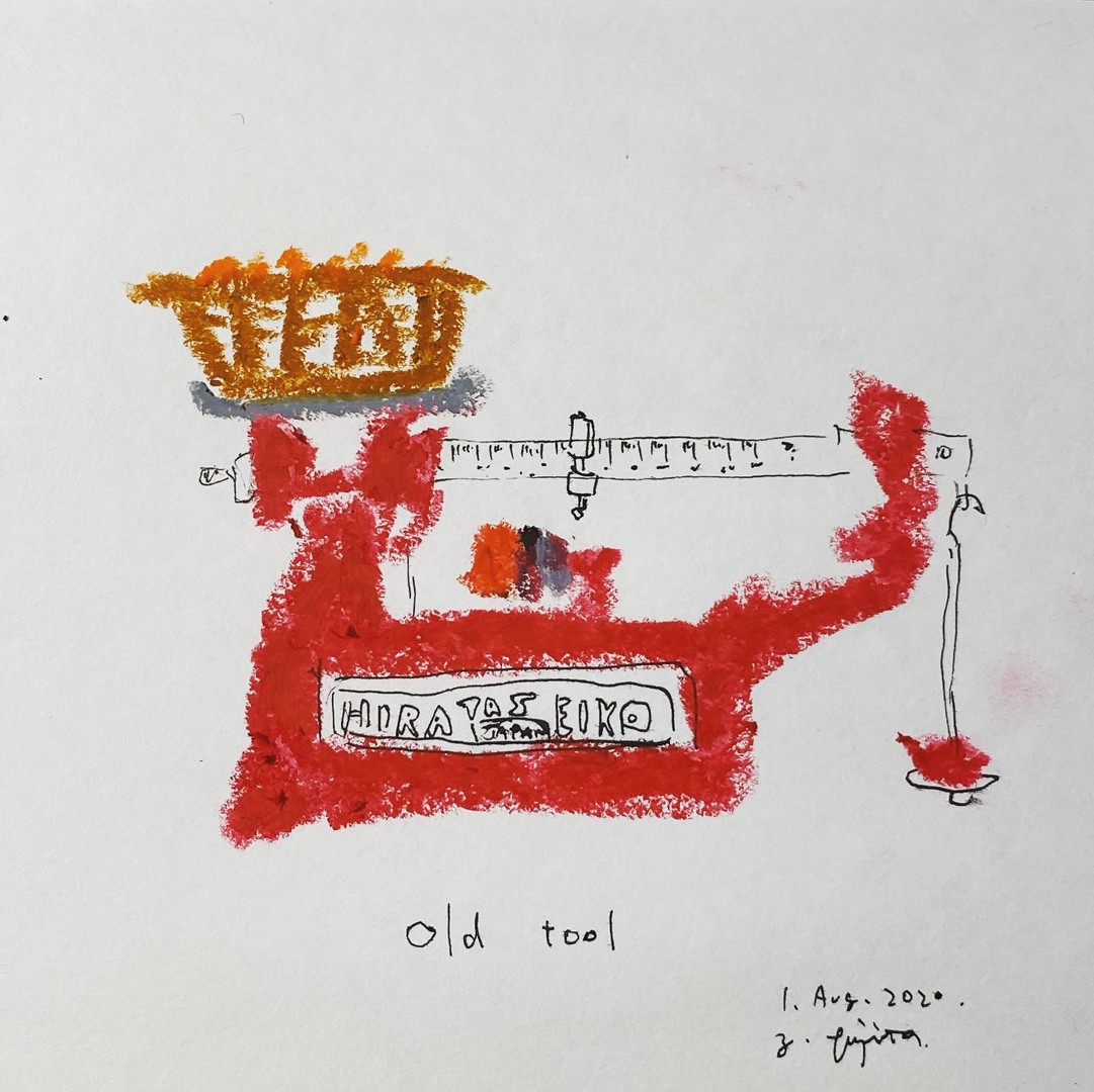 「old tool」(2020)