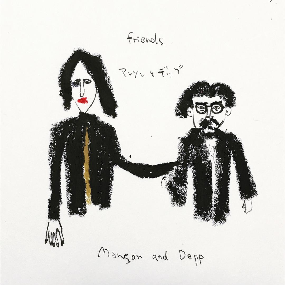「friends」(2017)