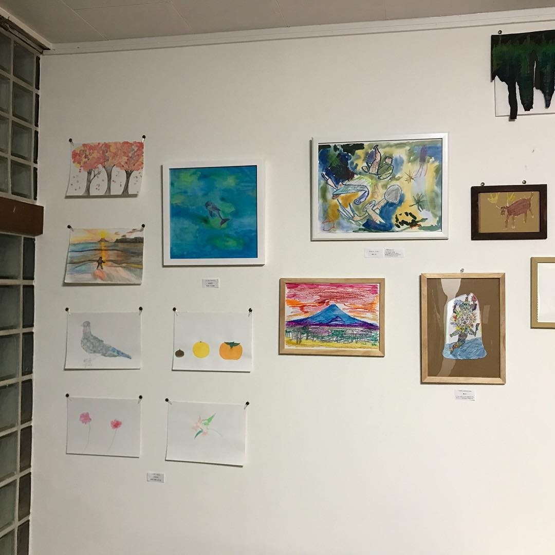 Joint exhibition