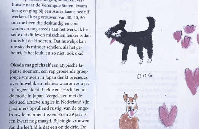 an illustration about Pets