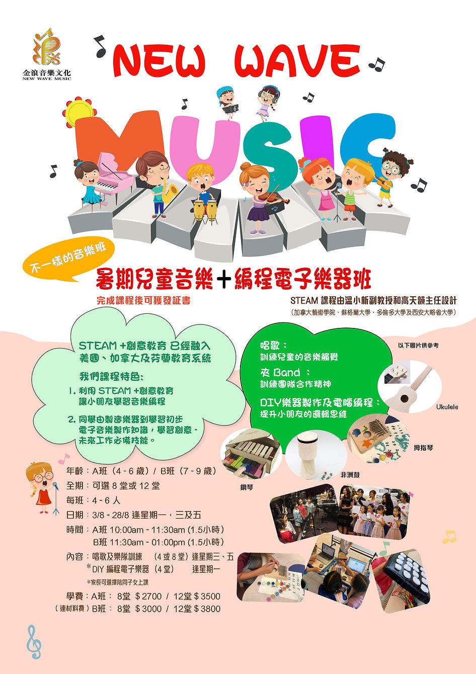 Music_Ps_R12_web2.jpg