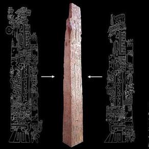 Обелиск Тэлла - головоломка тысячелетий.