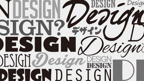『デザイン』って何?
