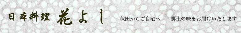 skp_kanban.jpg