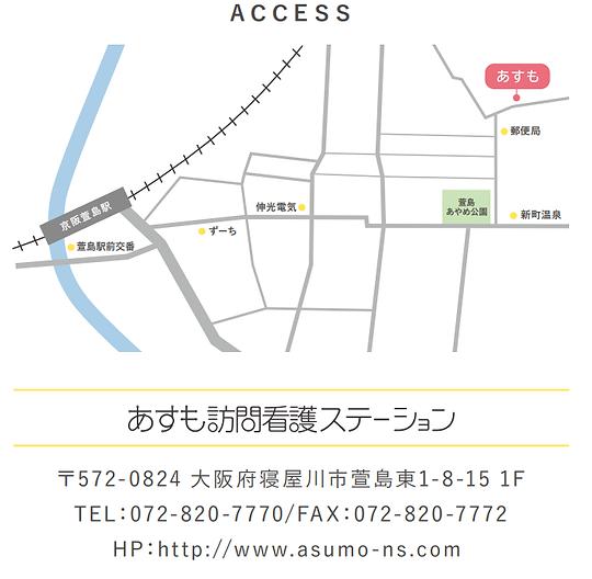 地図住所付き.png