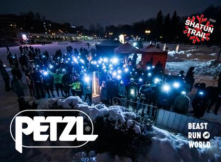 Прокат налобных фонарей PETZL на старте
