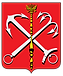 Petersburg_coat_of_arms_1730_to_1856.svg